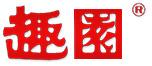 广东趣园食品有限公司