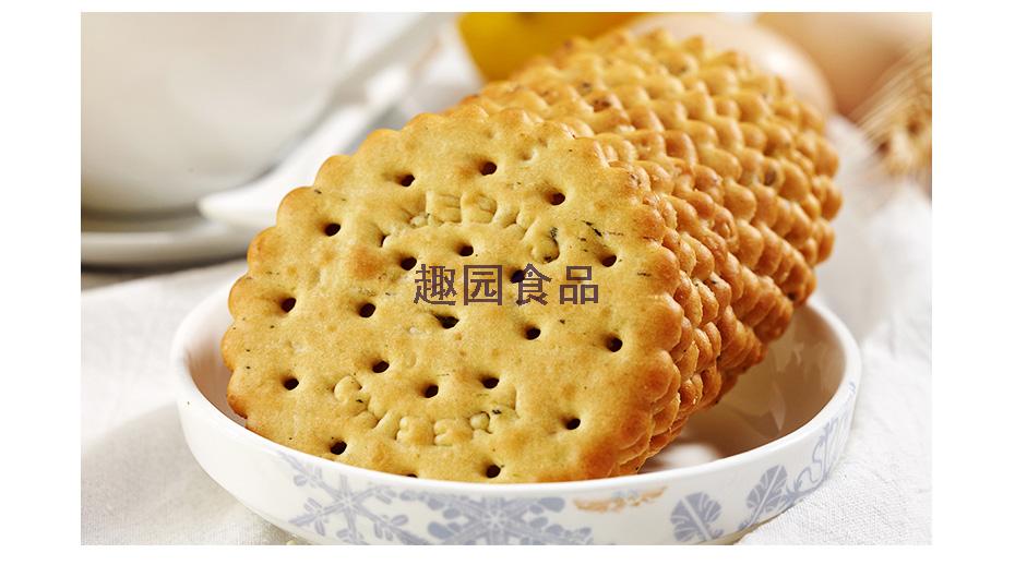 甜薄脆饼干
