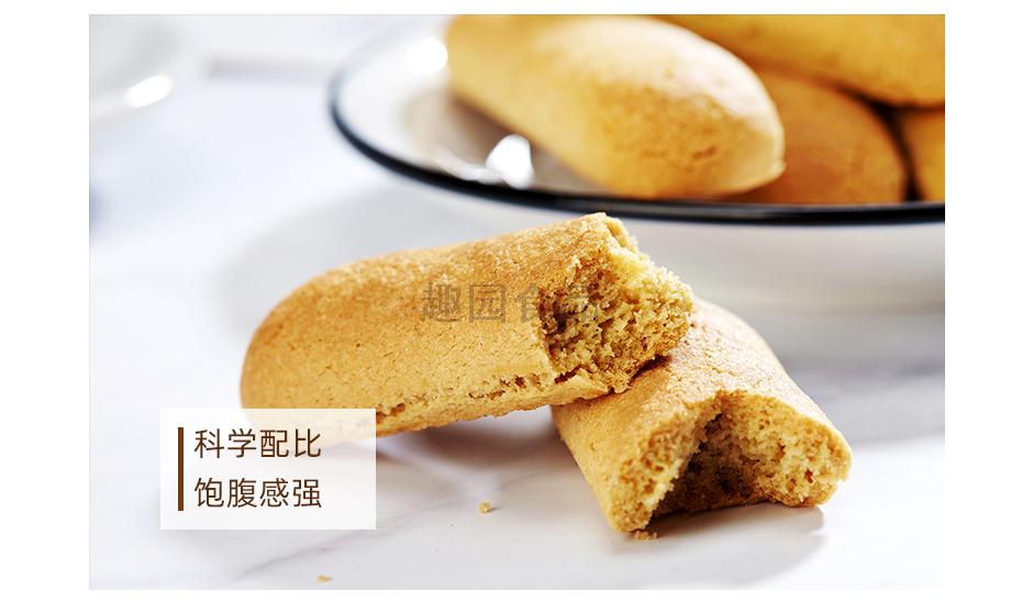 条状减脂饼干