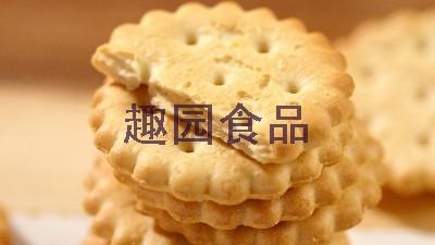 趣园新发日式小圆饼,焦香口感备受广大客户好评