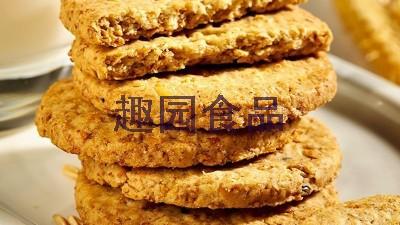 趣园食品带大家揭秘:代餐饼干真的能减肥吗?