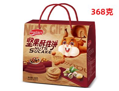 腾讯体育英超直播356g/518g/818g坚果酥性饼干