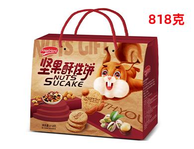 趣园356g/518g/818g坚果酥性饼干
