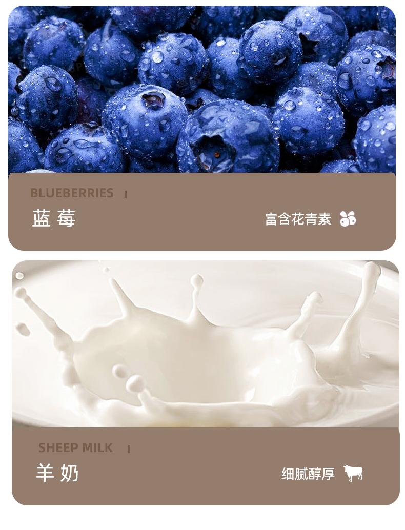 790坚果粗粮饼干_04