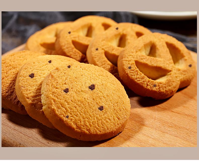 790坚果粗粮饼干_08