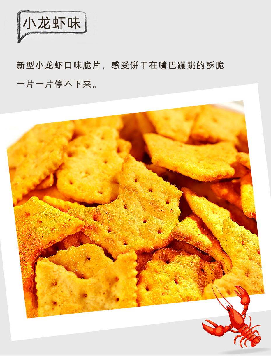 海苔牛轧糖饼干