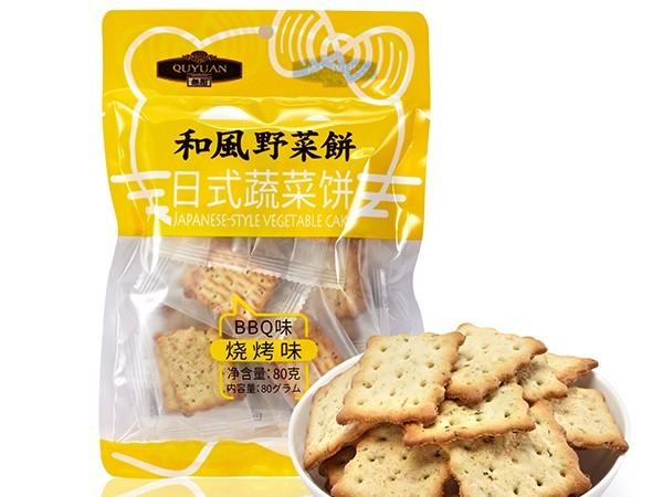 日式蔬菜饼干