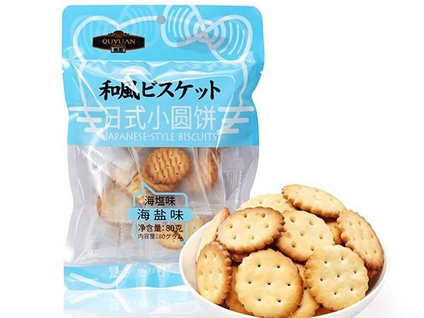 海盐日式小圆饼