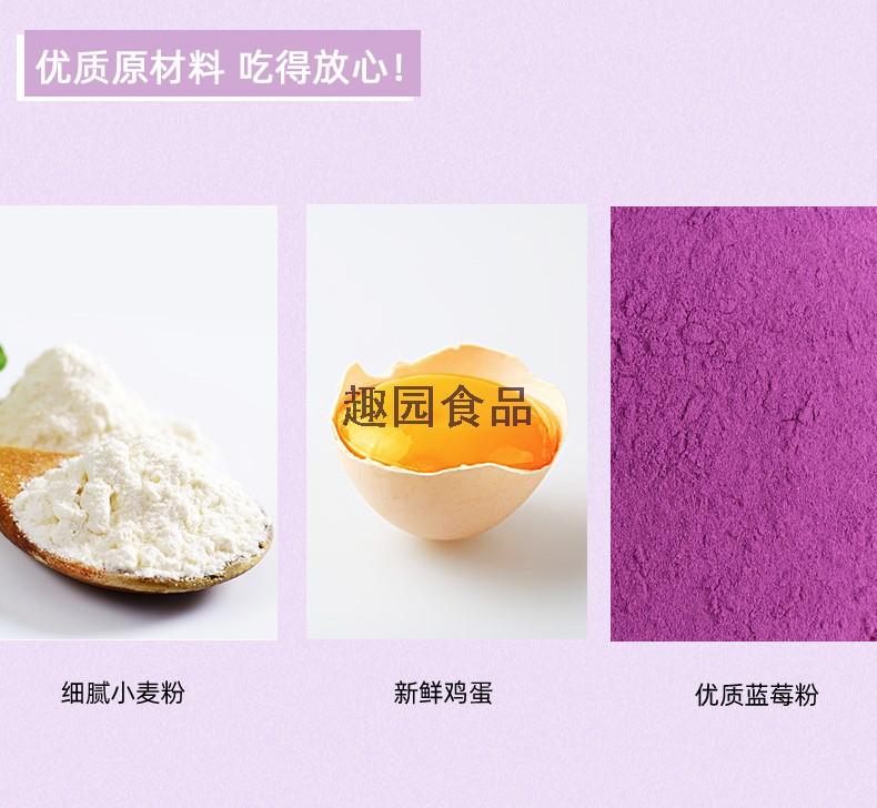 蓝莓味_04