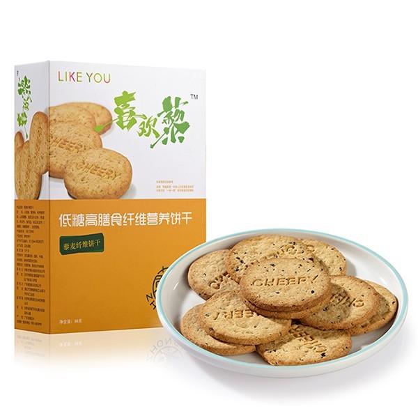 藜麦纤维饼干