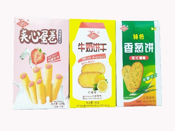 感恩台山顺丰贸易有限公司吴总和腾讯体育英超直播食品携手合作20多年